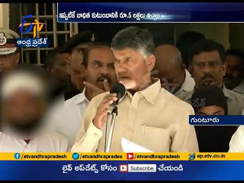 CM Chandrababu Visits Dachepalli Victim at Guntur Govt Hospital
