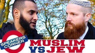 Video: Is Muhammad prophesied in the Torah? - Mohammed Hijab vs Joseph LondonSC