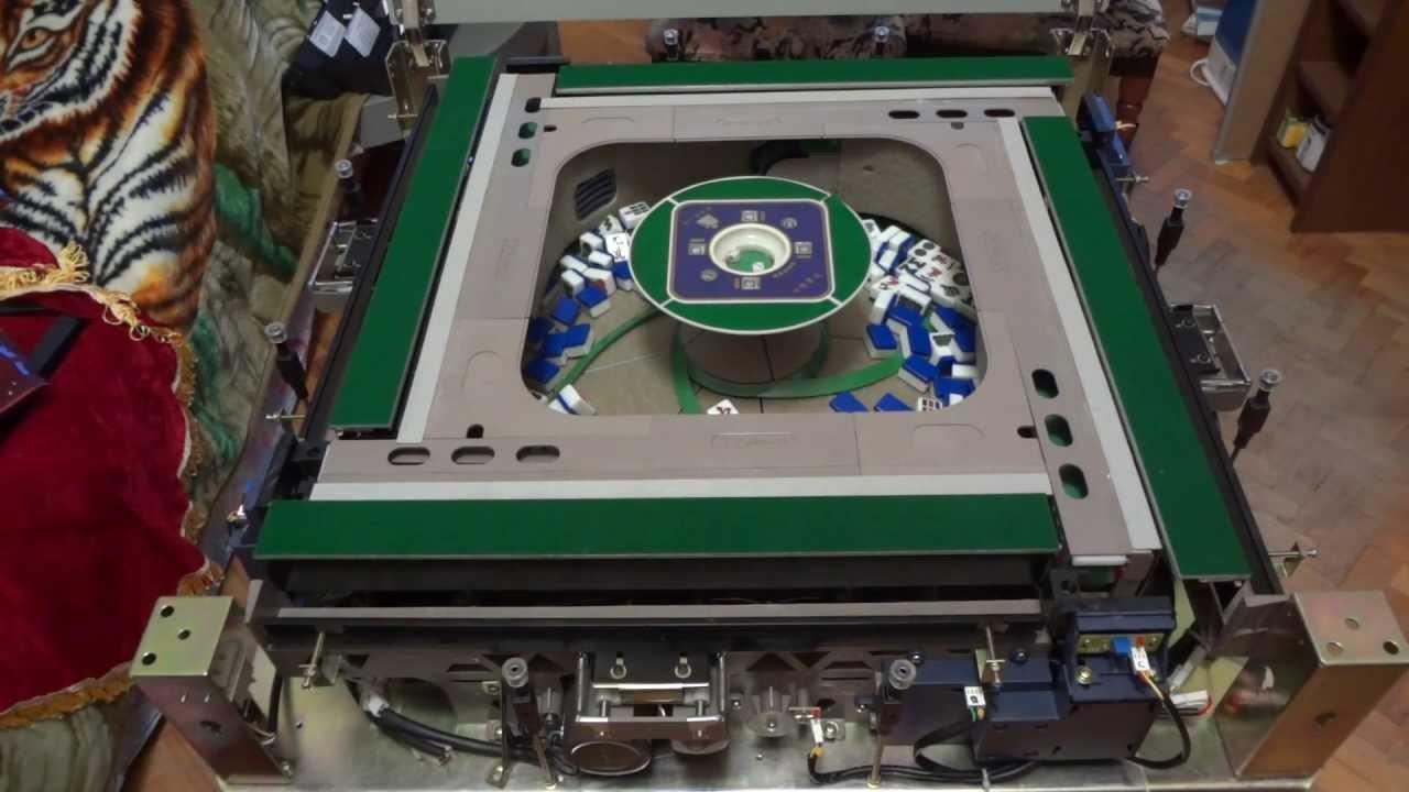Aotomo Automaitc Japanese Mahjong Table How It Works