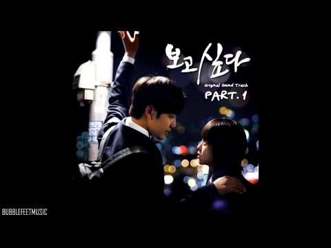 Wax (왁스) - 떨어진다 눈물이 (Tears Are Falling) [I Miss You OST]