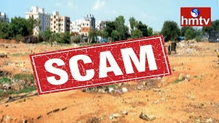 High Court To Investigate Miyapur Land Scam Case Today  | hmtv