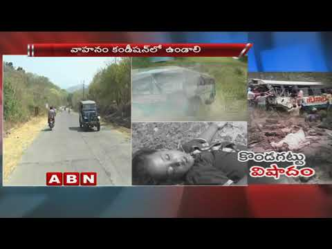 ABN Ground Report on Kondagattu RTC Bus Mishap