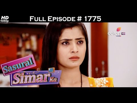 Sasural Simar Ka - 21st March 2017 - ससुराल सिमर का - Full Episode (HD) thumbnail