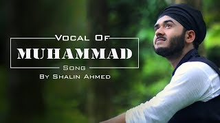 Muhammad Official ᴴᴰ Song   By Shalin Ahmed   Vocal Version  