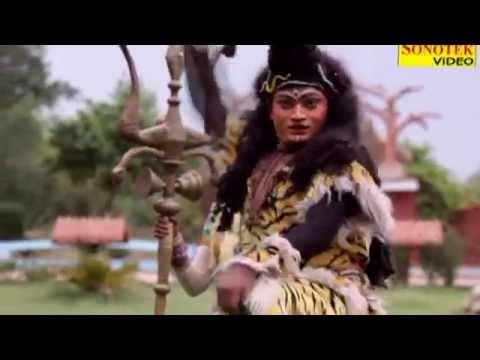 Dum Dum Baje Bhole Nath Tera Damroo   डम डम बाजे भोलेनाथ तेरा डमरु   Haryanvi Shiv Bhajan video