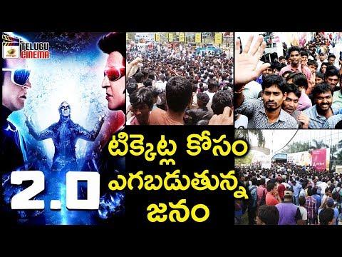Robo 2.0 Movie TICKETS CRAZE | Rajinikanth | Akshay Kumar | Amy Jackson | AR Rahman | Telugu Cinema