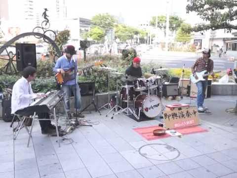 Ellmer in Nagoya