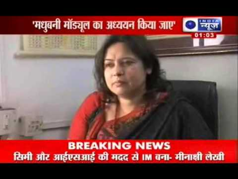 India News: Meenakshi Lekhi slams Shakeel Ahmed
