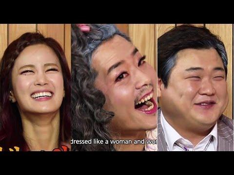 Kim ji min and heo gyeong hwan hookup