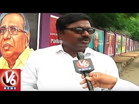 Khammam Corporation Concentrate On City Beautification | Wall Project Attracts People | V6 News