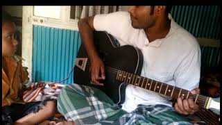 Guitar chords of Emon jodi hoto by Shashanka