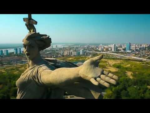 Мамаев Курган -  Волгоград - Сталинград