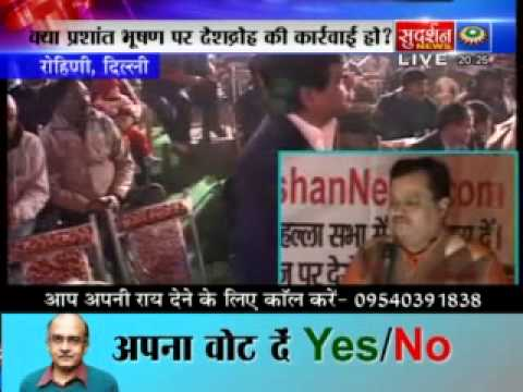 Prashant Bhushan Exposed by Sudarshan News on Kashmir Issue - Bindas Bol #DeportBhushan