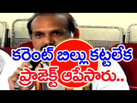 Chandrababu  Can Only  Develop Andhra Pradesh | TDP Leader Veera Brahmam | Election 2019 #1