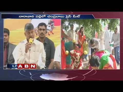 CM Chandrababu holds Press Meet at Naravaripalle | Sankranti 2019 | ABN Telugu