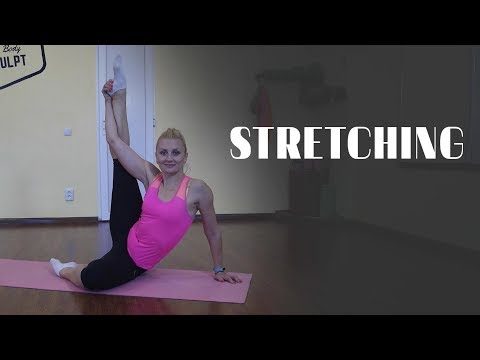 Стретчинг   тренировка на растяжку для всего тела   Workout