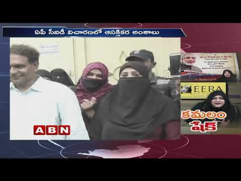 హీరా గ్రూప్ చైర్ పర్సన్ నౌహీరా షేక్ కు బీజేపీ తో సంబంధాలు ? | ABN Telugu