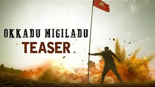 Okkadu Migiladu Movie Review, Rating, Story, Cast and Crew