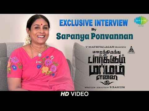 Exclusive Interview by Saranya Ponvannan | Marainthirunthu Paarkum Marmam Enna | Rahesh | Achu |MPME