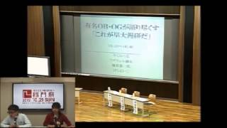 総合チャンネル 第3部2