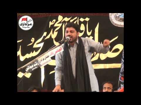 Allama Asif Raza Alvi | Jalsa 9 March 2018 | Jalsa Zakir Qazi Waseem Abbas