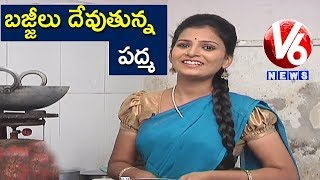Padma Prepares Mirchi Bajji | Satirical Conversation With Savitri | Teenmaar News