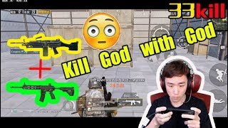 4500 Damage! Unstoppable M249 + M4A1! Solo Squad 33 Kills and It's INSANE!|PubgMobileChinesePlayer