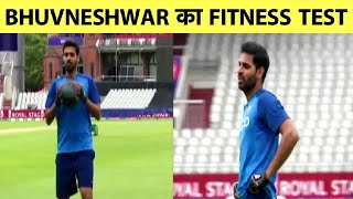 Exclusive: Bhuvneshwar Kumar's Fitness Test At Old Trafford | #CWC19
