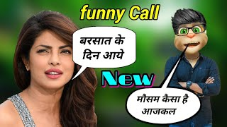 Priyanka Chopra V/S Billu | Very funny Comedy VIDEO | Talking tom new funny video priyanka mix song