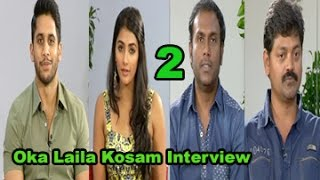 Oka Laila Kosam Movie || Special Chit Chat With Director || Naga Chaitanya || Pooja Hegde || 02