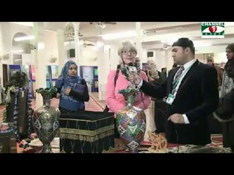 layekmiah.MOSQUE OPEN DAY & ISLAMIC EXHIBITION 2015 BY SHAHJALAL JAM-E-MASJID KEIGHLEY PART 2