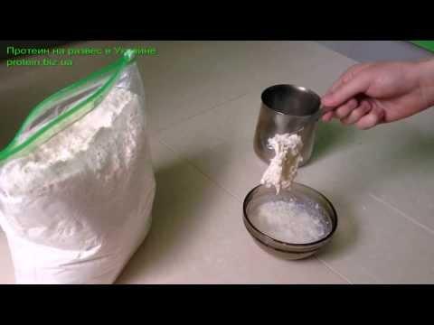 Как проверить протеин на качество