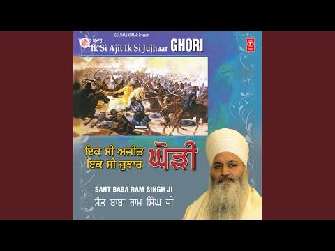 Ik Si Ajit Ik Si Jujhaar (Ghori) (Vyakhya Sahit)