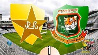 Asia Cup T20 2016 Bangladesh Vs Pakistan Match Highlights