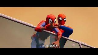 스파이더 맨: 뉴 유니버스 (Spider-Man: Into the Spider-Verse, 2018) 2차 예고편 - 한글 자막