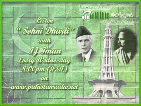 sohni dharti 29 june 2011 part 4.wmv