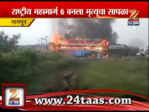 ZEE24TAAS : Nagpur Amravati Highway Bacame Accident Prone Zone