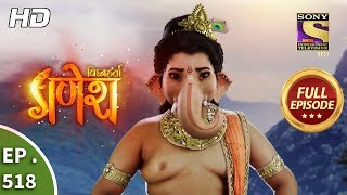 Vighnaharta Ganesh - Ep 518 - Full Episode - 15th August, 2019