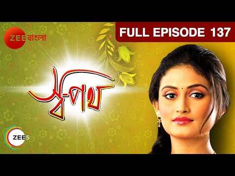 Swapath - Watch Full Episode 137 of 1st March 2013