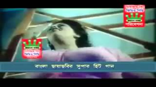 bangla sexy actress popy very hot new hd song Khuni khuni 1
