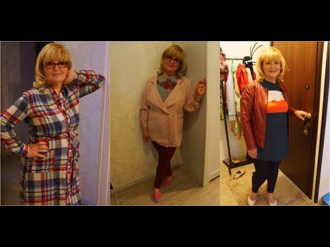 Влог : Я ДоМА /Удачный заказ для мамы с shein.com