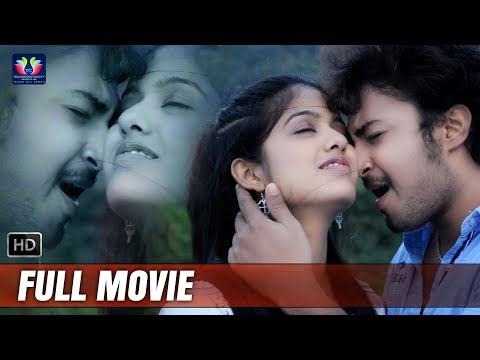Tanish Super Hit 2012 Telugu Full Length Movie | Ishita Dutta | Telugu Full Screen