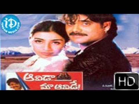 Aavida Maa Aavide (1998) - HD Full Length Telugu Film - Nagarjuna...