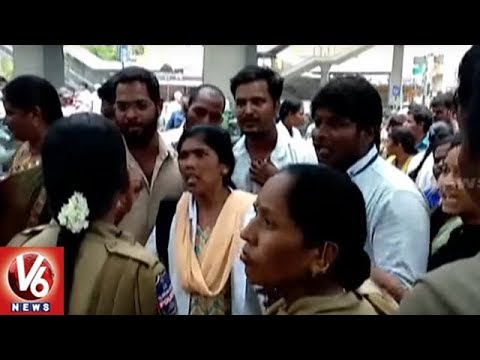Contract Employees Protest In Front OF ESI Hospital, Demands For Pending Salaries | V6 News