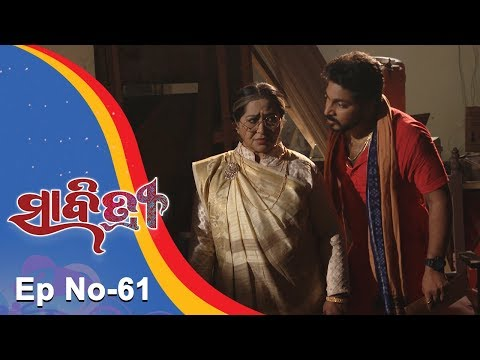 Savitri | Full Ep 61 | 17th Sept 2018 | Odia Serial – TarangTV
