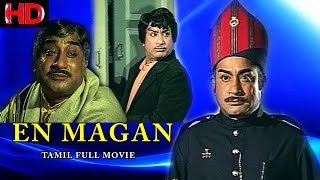 En Magan - Super Hit Movie | Sivaji Ganesan | Manorama