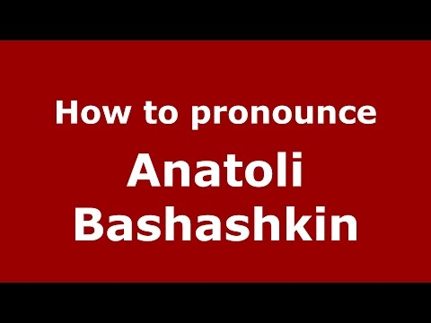 Audio and video pronunciation of Anatoli Bashashkin brought to you by Pronounce Names (http://www.PronounceNames.com), a website dedicated to helping people pronounce names correctly. For more...