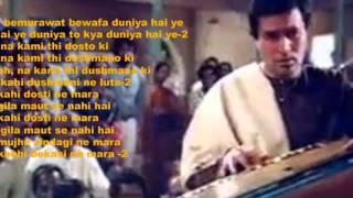 Kabhi Bekasi Ne Maara Free karaoke with lyrics by Hawwa-