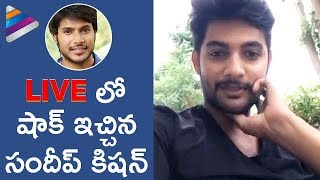Sundeep Kishan Shocks Aadi on LIVE | Aadi FB Live Interview | #NextNuvve | Telugu Filmnagar