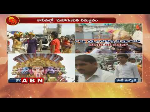 Several Ganesh Idols On Its Way To Tank Bund For Immersion | MG Market Center | ABN Telugu